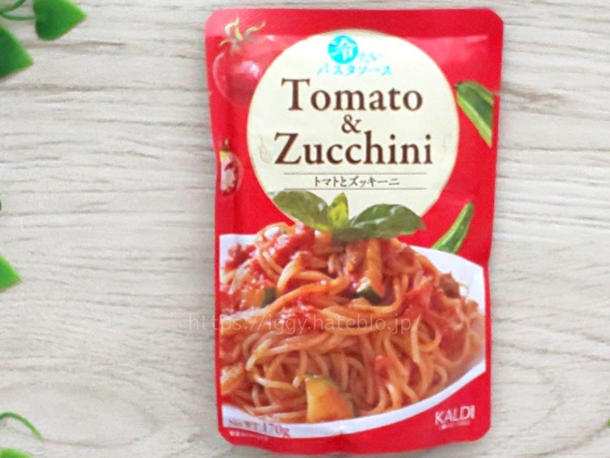 カルディ夏季限定「トマトとズッキーニの冷たいパスタソース」 LIFE