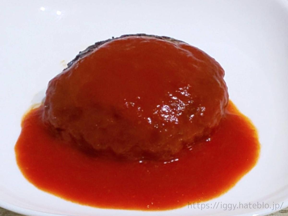 ジョイフルの冷凍ハンバーグ 「Jチーズインハンバーグ トマトソース」値段 感想 口コミ レビュー