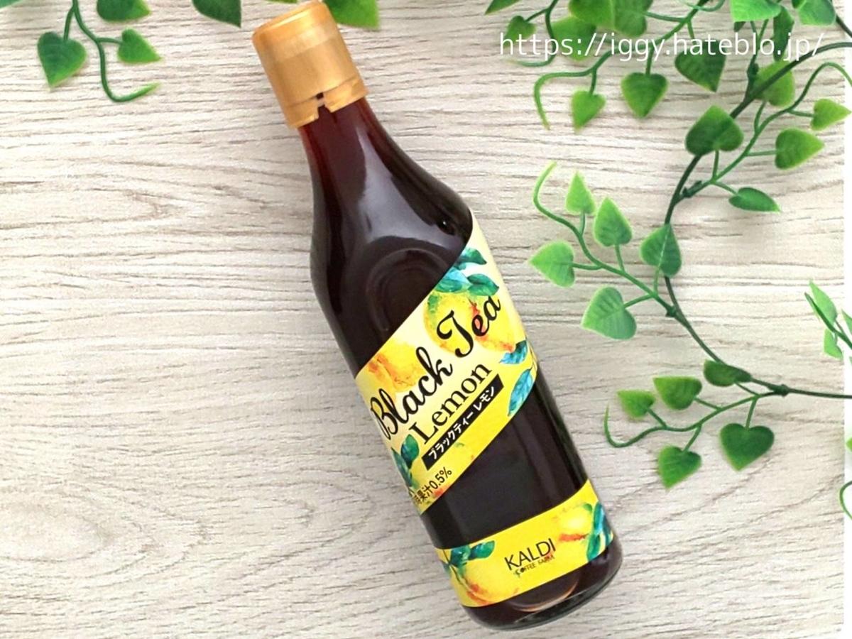 カルディ 人気レモン商品 おすすめ ブラックティーレモン 原材料 カロリー・栄養成分