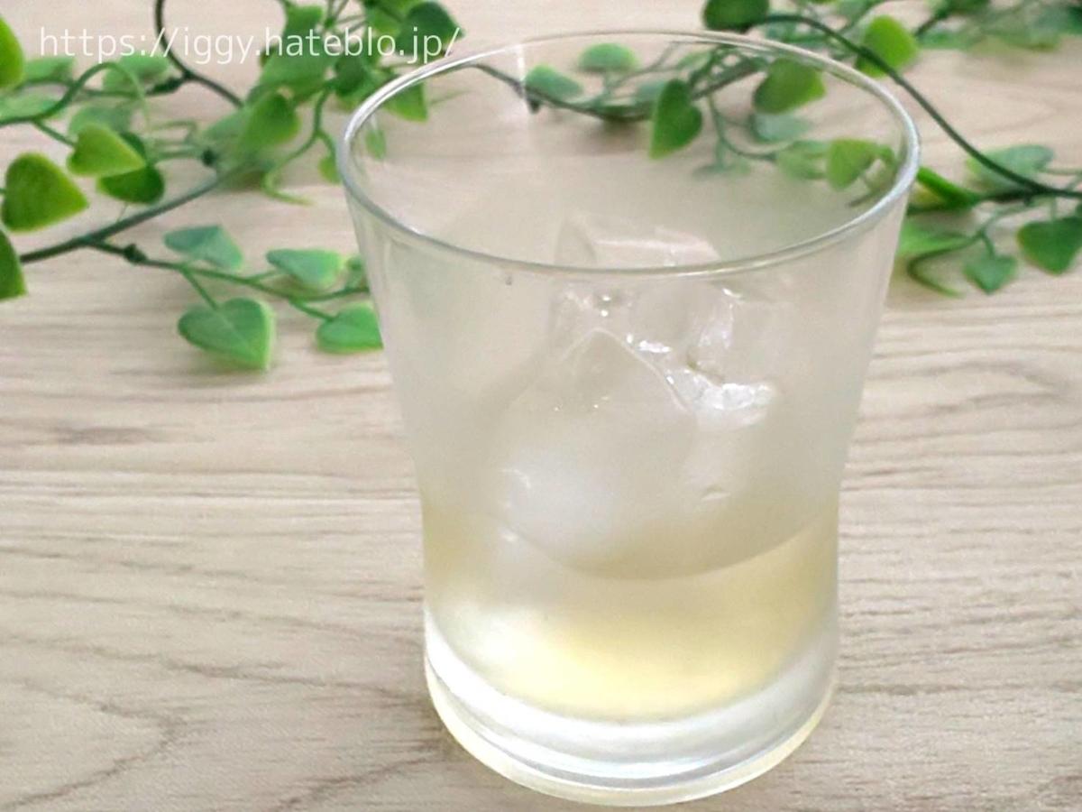 カルディ レモン商品 おすすめ シチリアン レモネードベース 感想 口コミ レビュー
