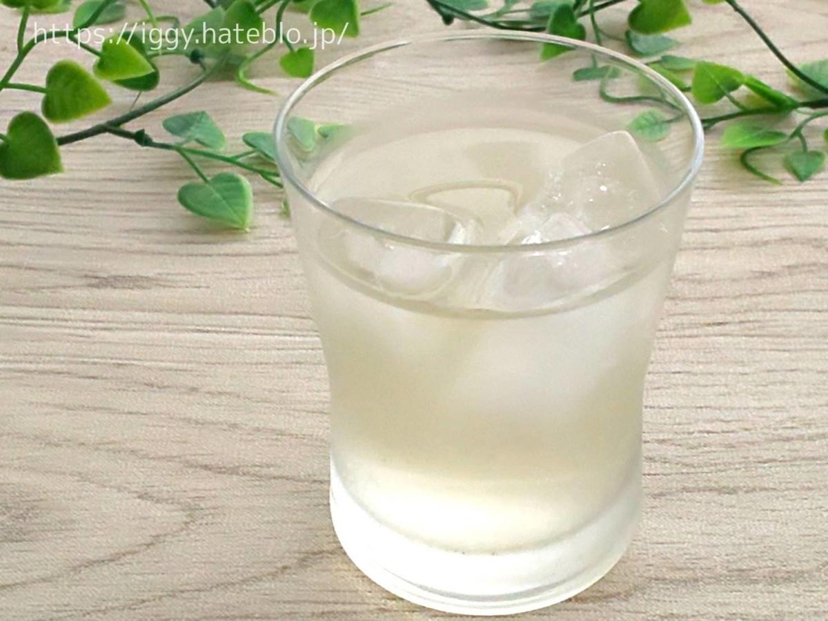 カルディ 人気レモン商品 おすすめ シチリアン レモネードベース 感想 口コミ レビュー