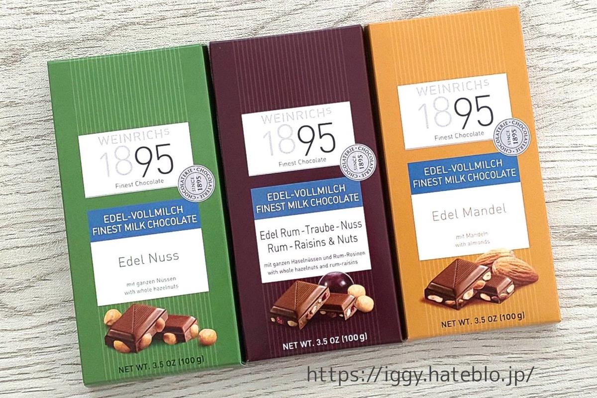 北野エース 人気商品 ワインリッヒ「ミルクチョコレート」3種 おすすめ LIFE