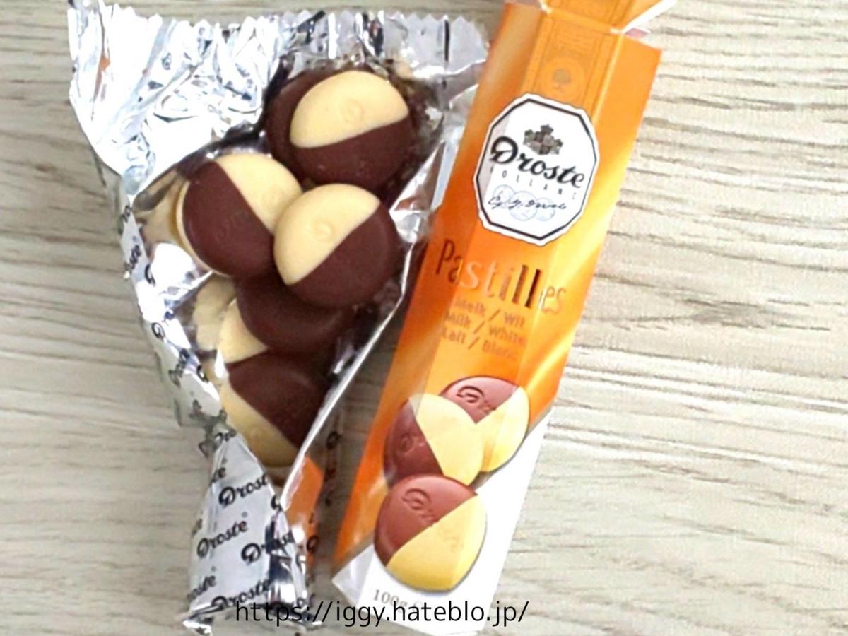 北野エース 人気商品 ドロステ「パステル ミルク&ホワイト」チョコレート 感想 口コミ レビュー