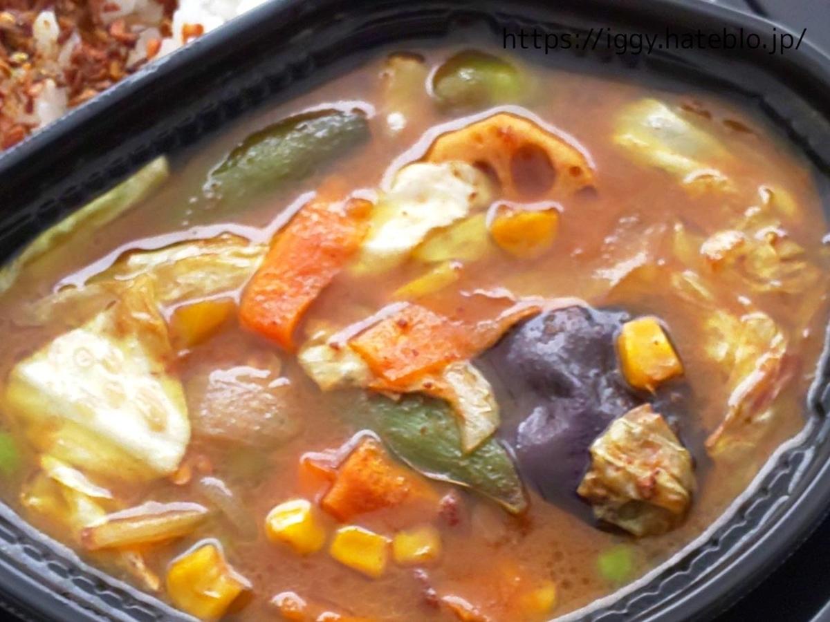 ほっともっと 期間限定メニュー 1/3日分の「野菜が摂れるスパイスカレー」カレールー LIFE