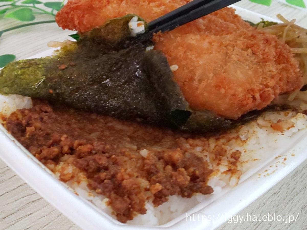 ほっともっと 「シビ辛キーマカレーのり弁当」海苔の下にキーマカレー LIFE