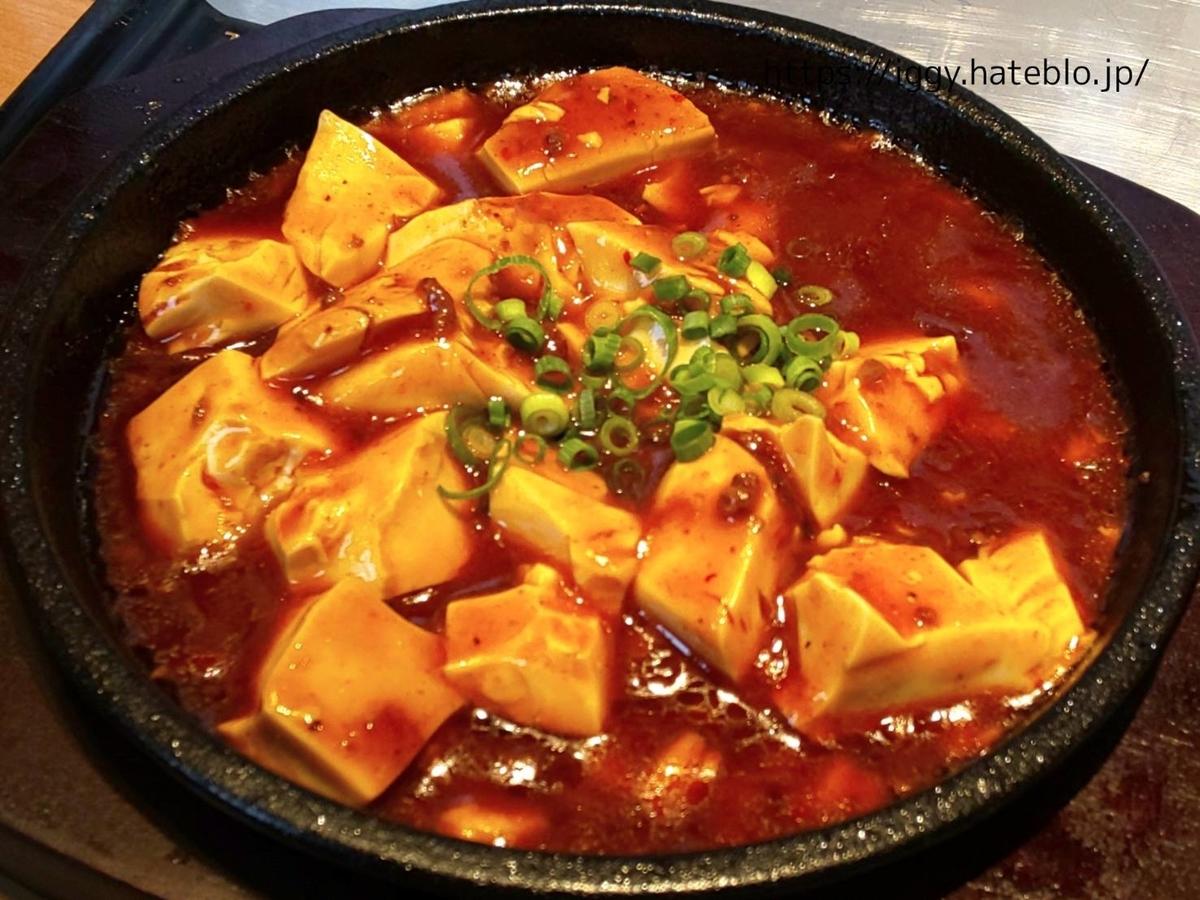 やよい軒 期間限定メニュー「回鍋肉と麻婆豆腐の定食」麻婆豆腐 LIFE