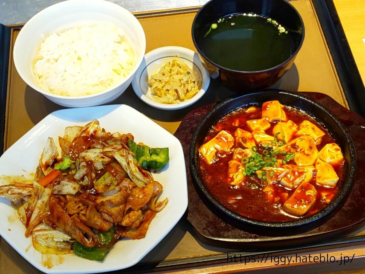 やよい軒 期間限定メニュー「回鍋肉と麻婆豆腐の定食」 LIFE