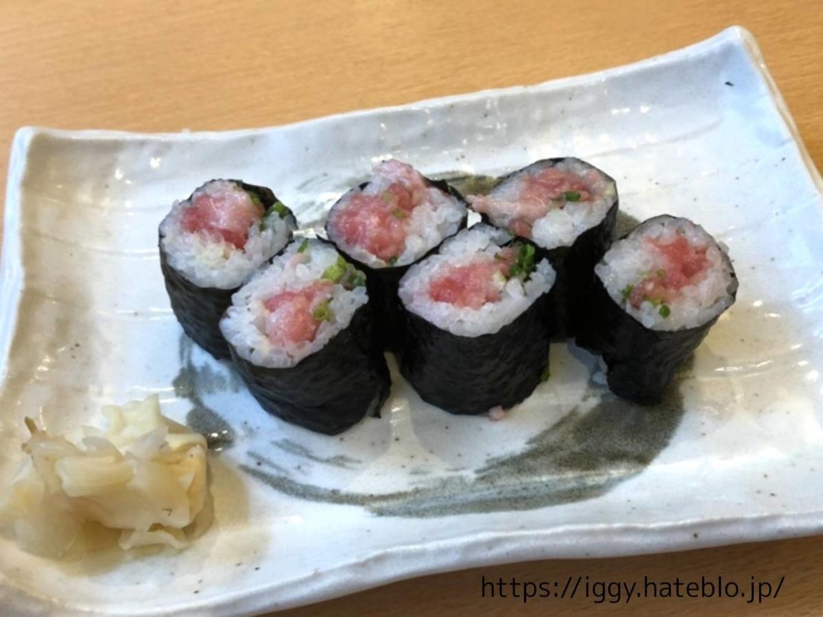 ひょうたん寿司 「生マグロのネギトロ細巻き」単品メニュー LIFE