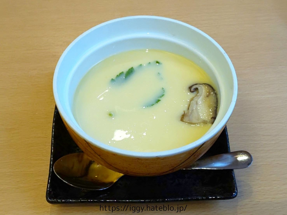 ひょうたん寿司 「茶わん蒸し」ランチ「旬のおまかせにぎりセット」 LIFE