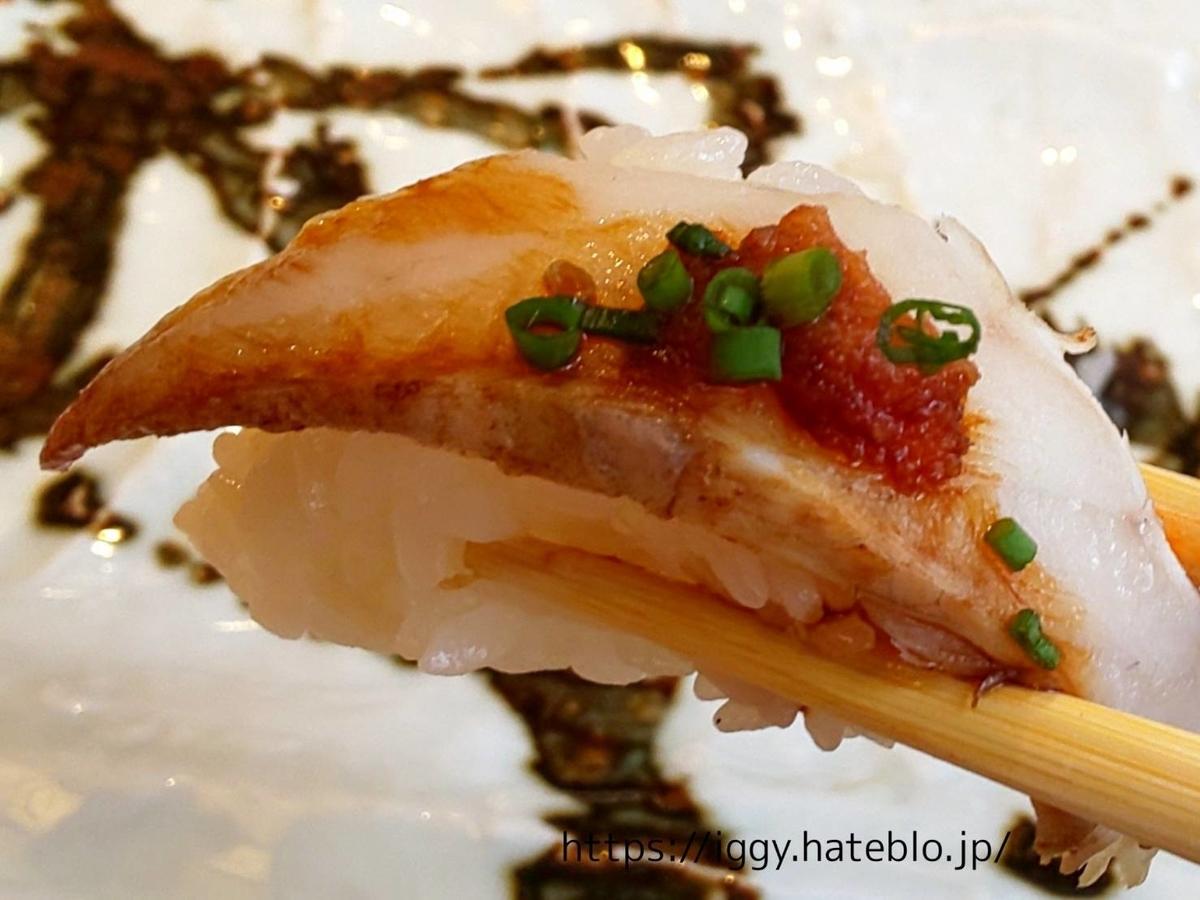 ひょうたん寿司 ランチ 旬のおまかせにぎりセット「河豚(炙り)」 LIFE