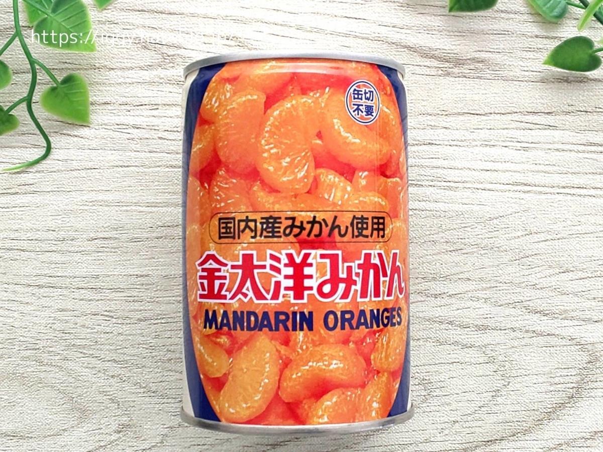 家事ヤロウ「丸ごとみかんゼリー」みかんの缶詰 LIFE