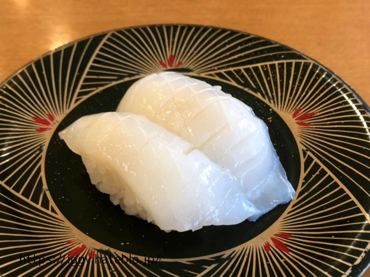長浜鮮魚市場 「市場ずし 魚辰」上イカ200円皿 LIFE