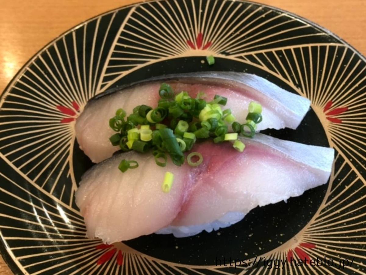 長浜鮮魚市場 「市場ずし 魚辰」サバ200円皿 LIFE
