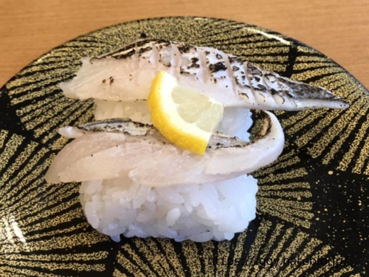 長浜鮮魚市場 「市場ずし 魚辰」炙り太刀魚300円皿 LIFE