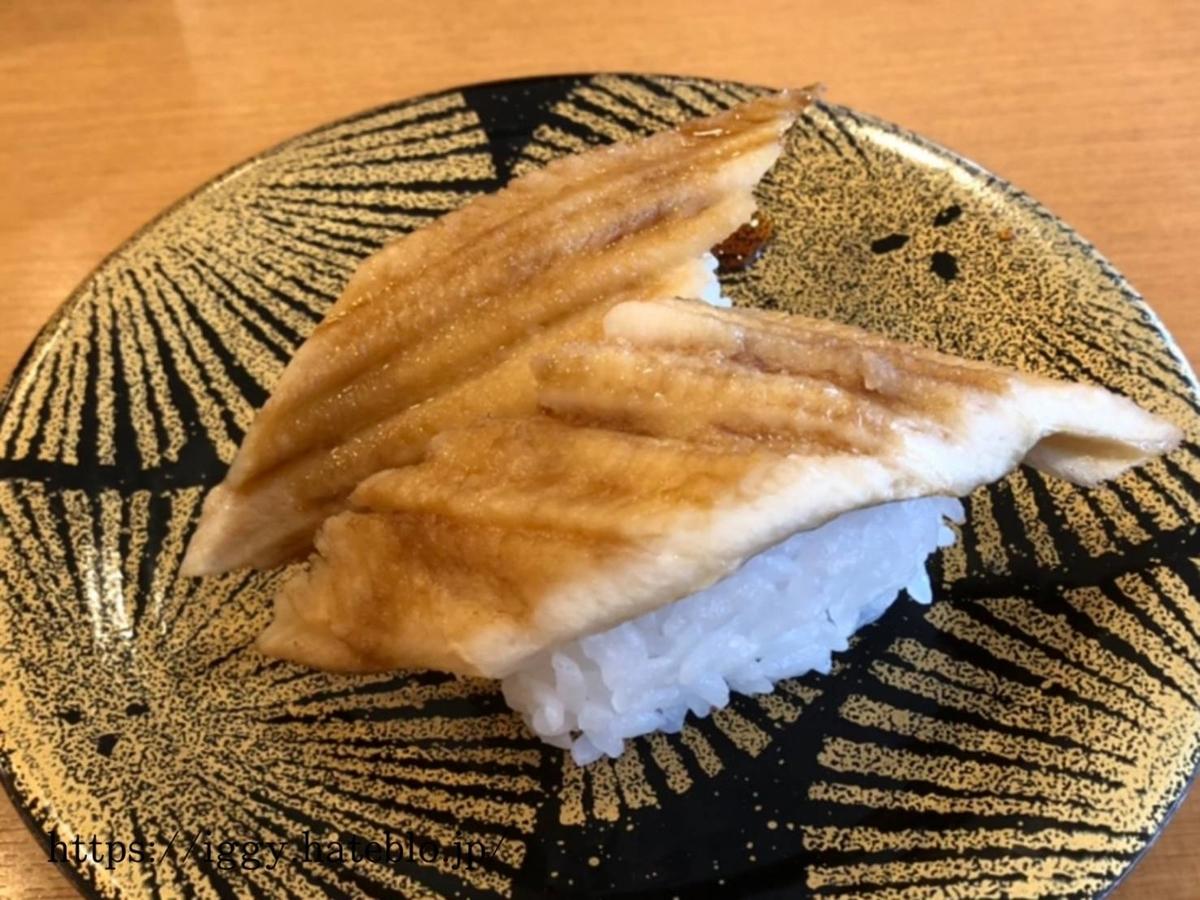 長浜鮮魚市場 「市場ずし 魚辰」煮穴子300円皿 LIFE