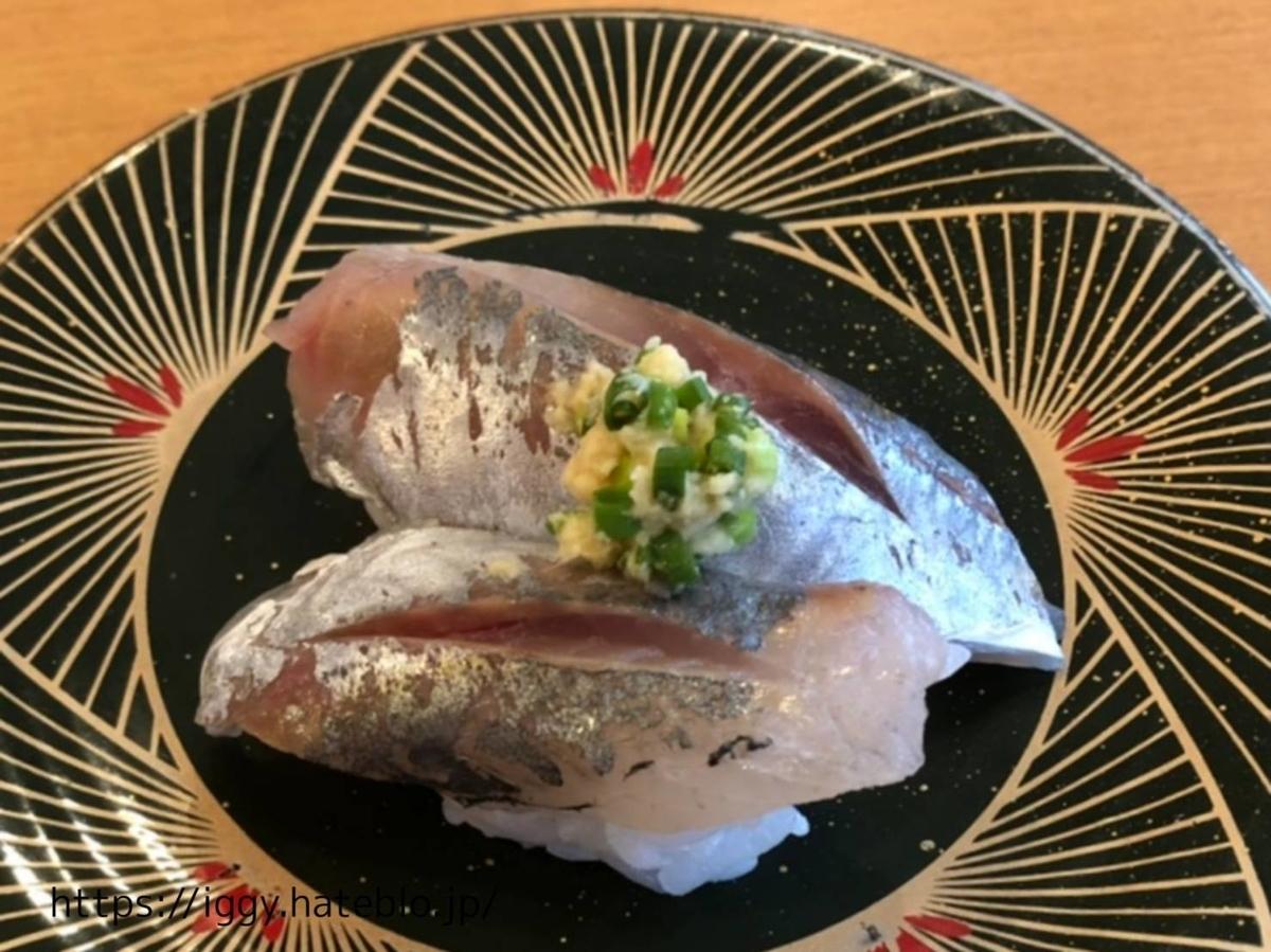 長浜鮮魚市場 「市場ずし 魚辰」アジ200円皿 LIFE