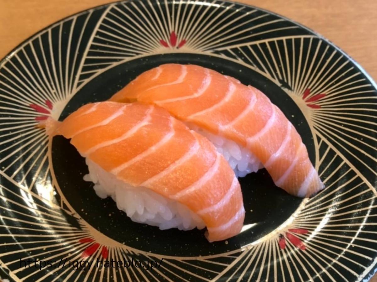 長浜鮮魚市場 「市場ずし 魚辰」サーモン200円皿 LIFE