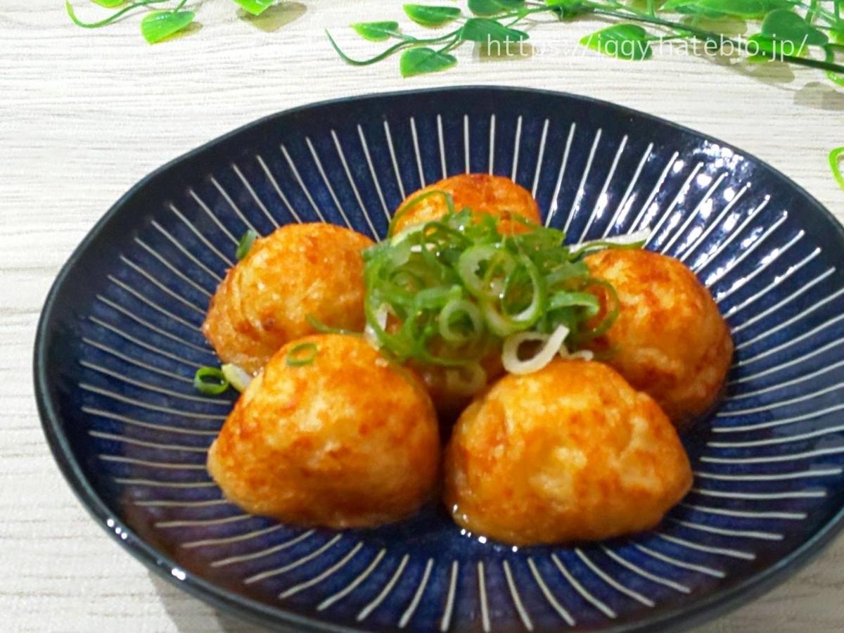 コスモス ON365「たこ焼き」レビュー おすすめ冷凍食品 LIFE