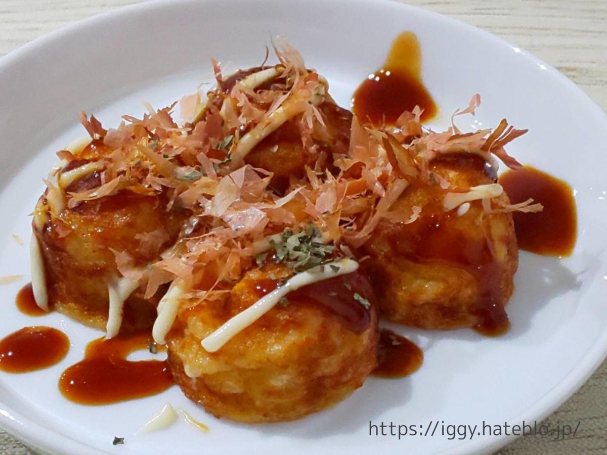 コスモス ON365「たこ焼き」口コミ おすすめ冷凍食品 LIFE