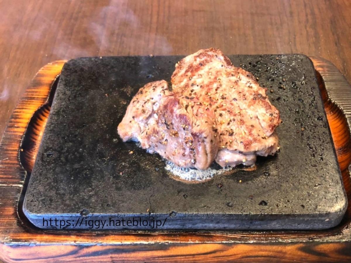「やっぱりステーキ」ランチ 肉のおかわり 替え肉「ヒレステーキ100g」 LIFE