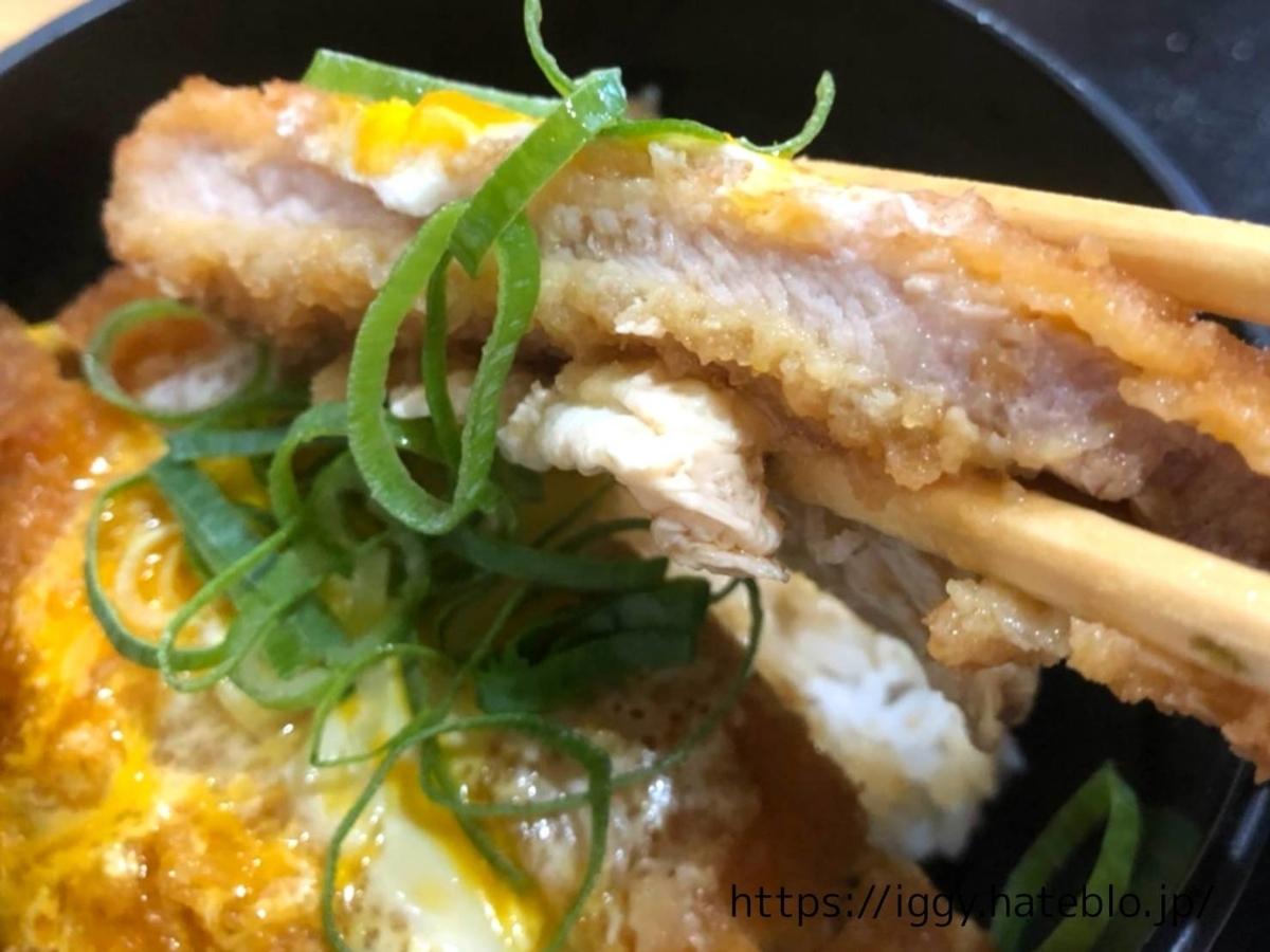 博多麺道場 ぶっかけ屋 ミニカツ丼 感想 LIFE
