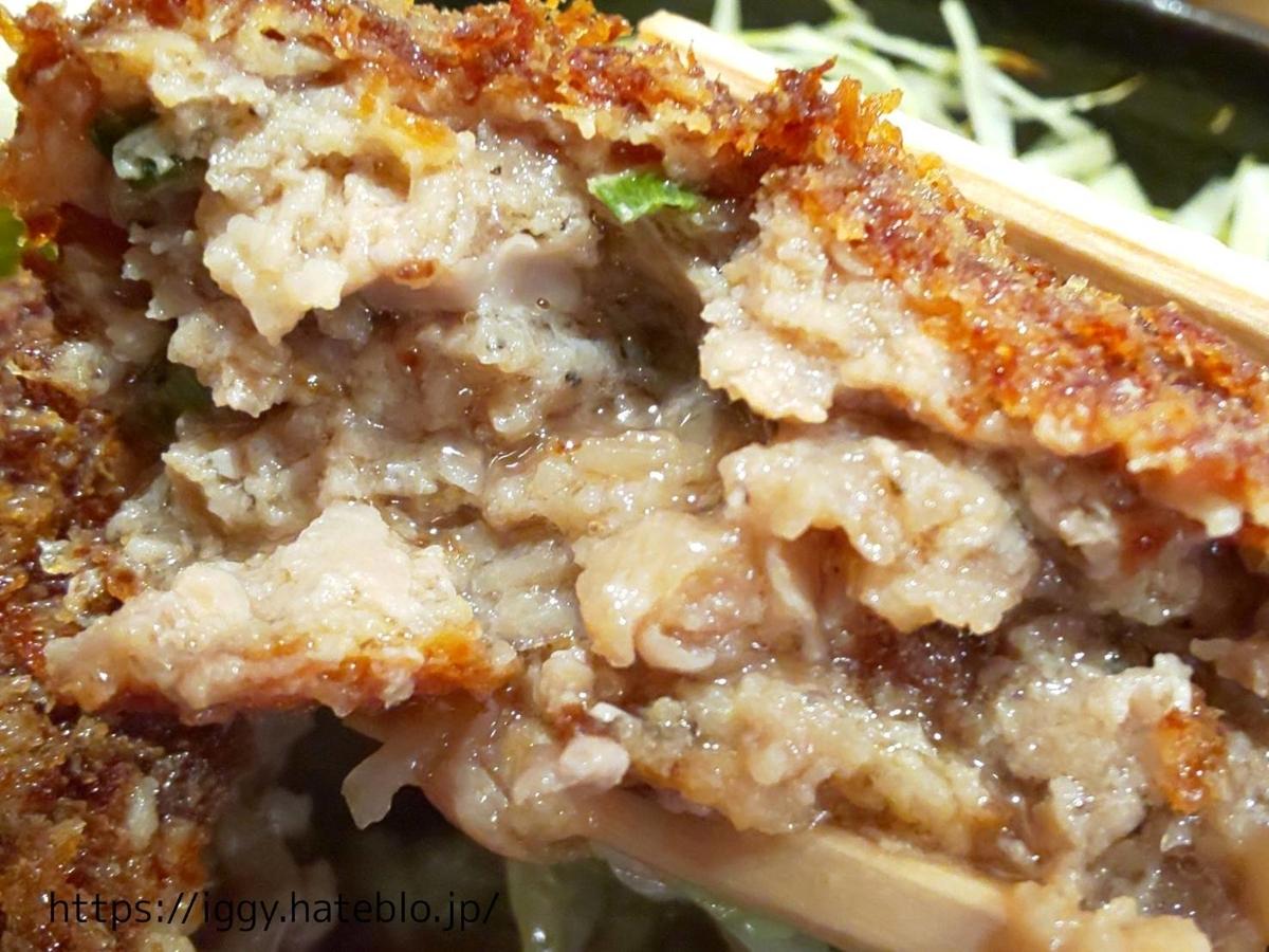 「肉処 大木屋」福岡パルコ店「大木屋メンチカツ」おろしポン酢 肉のナイアガラ  LIFE