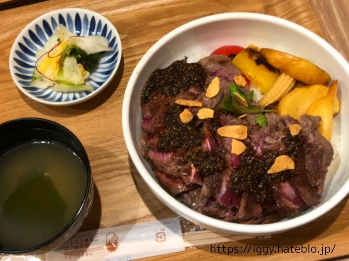 「肉処 大木屋」福岡パルコ店「大木屋ステーキ丼」肉増し100g LIFE