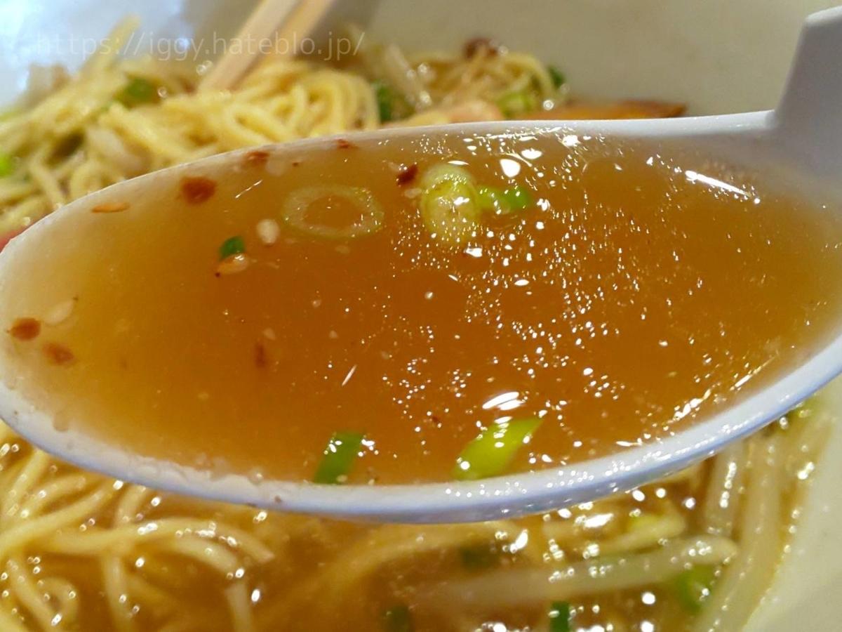 鹿児島ラーメン『うめ屋』塩ラーメン スープ LIFE