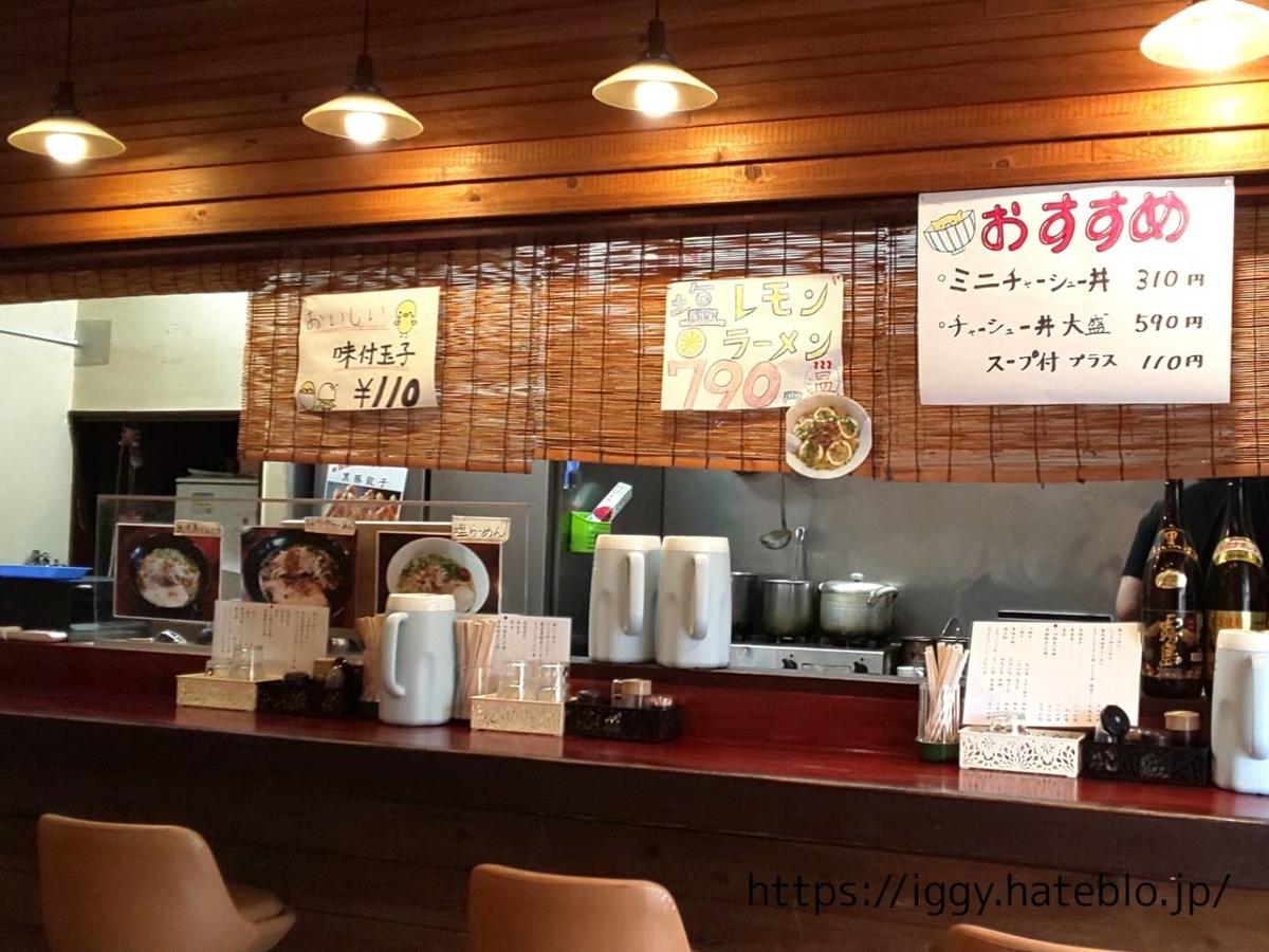鹿児島ラーメン『うめ屋』 店内 LIFE
