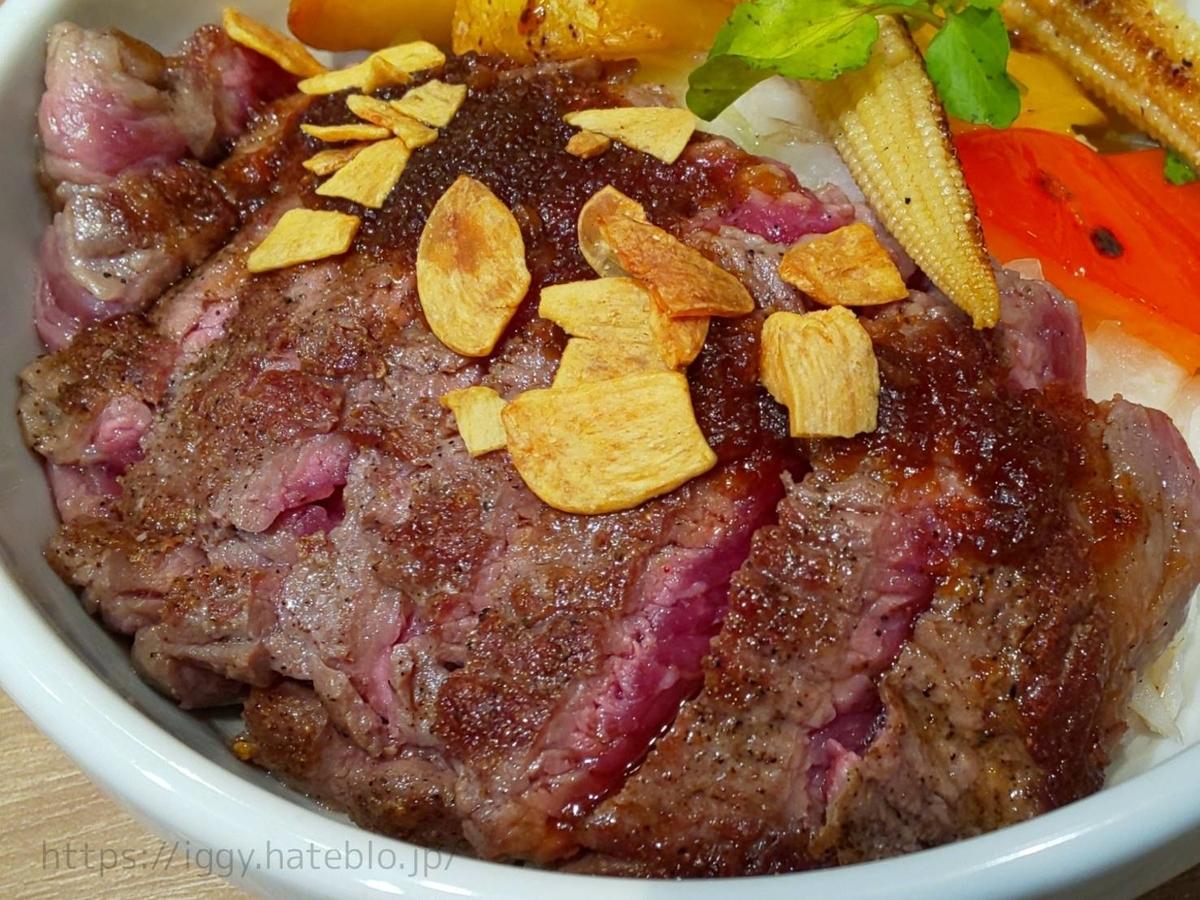 『大木屋』福岡パルコ店 肉の日「ステーキ丼」ステーキソース LIFE