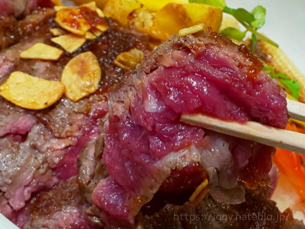 『大木屋』福岡パルコ店 肉の日「ステーキ丼」500円 リブロースステーキ LIFE