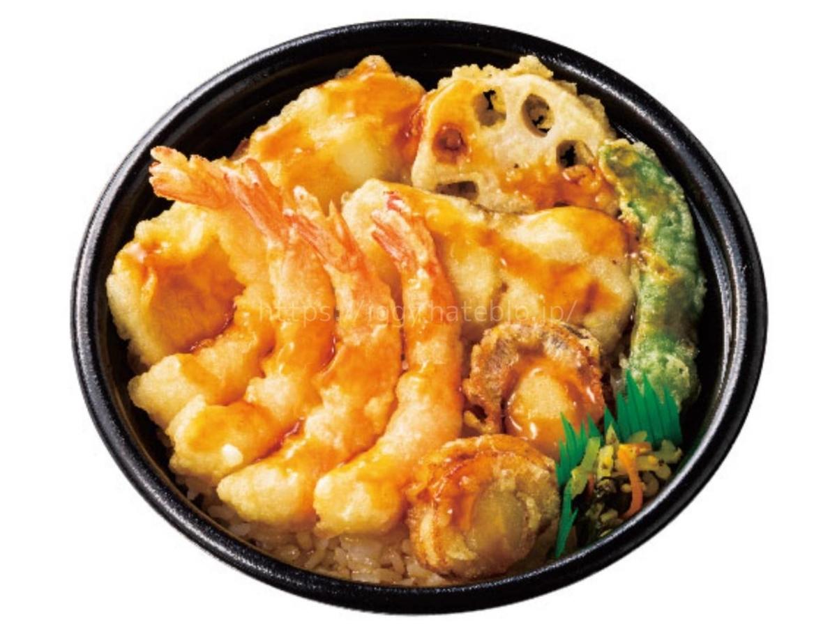 ほっともっと 新発売「特海鮮天丼」