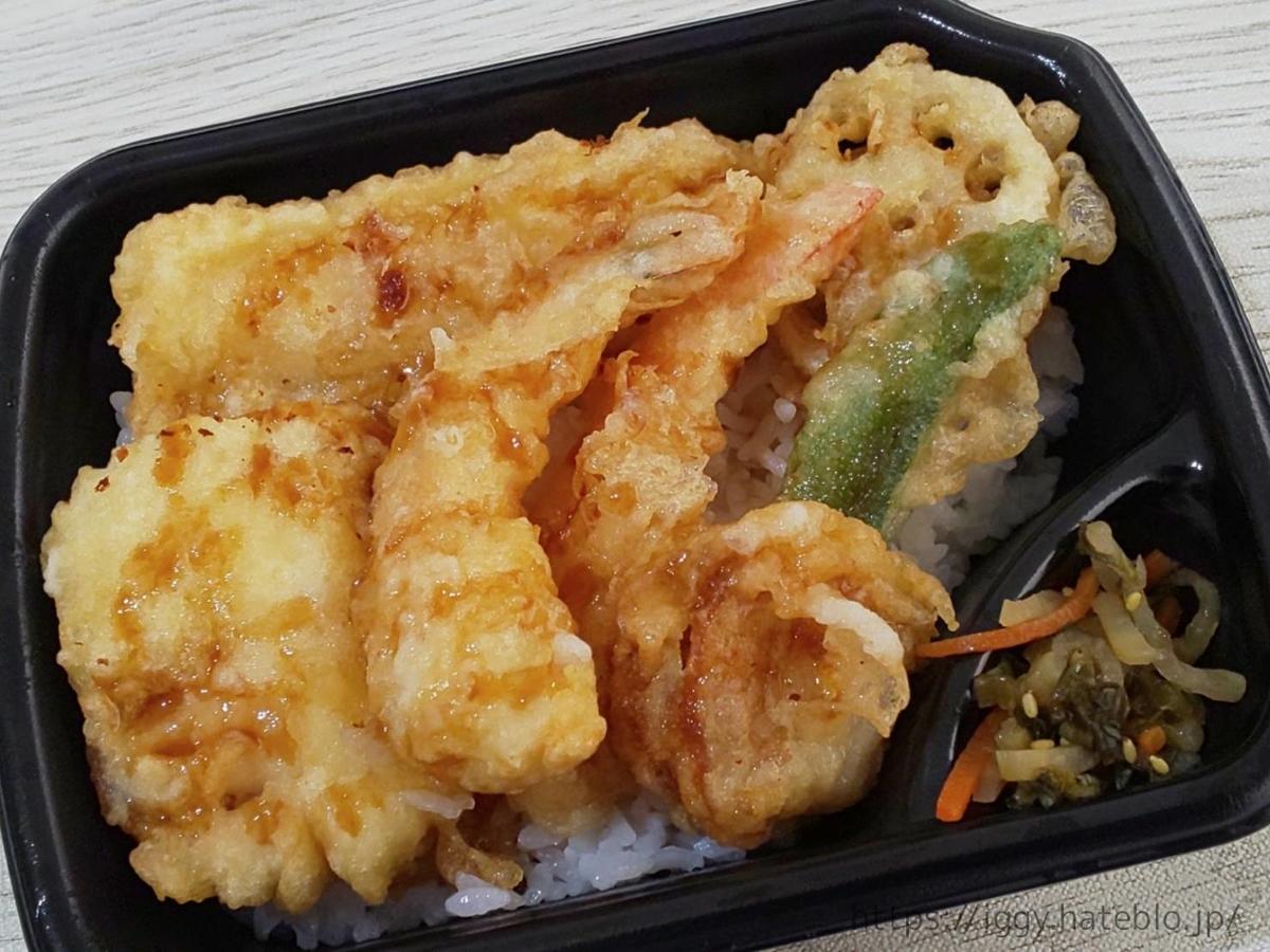 ほっともっと「海鮮天丼」 感想 口コミ レビュー