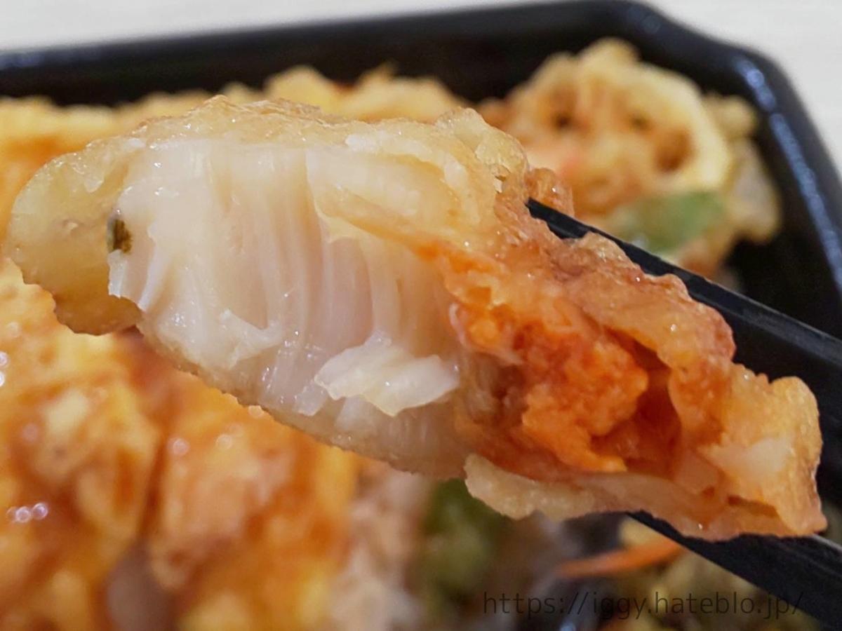 ほっともっと「海鮮天丼」ほたて 感想 口コミ レビュー