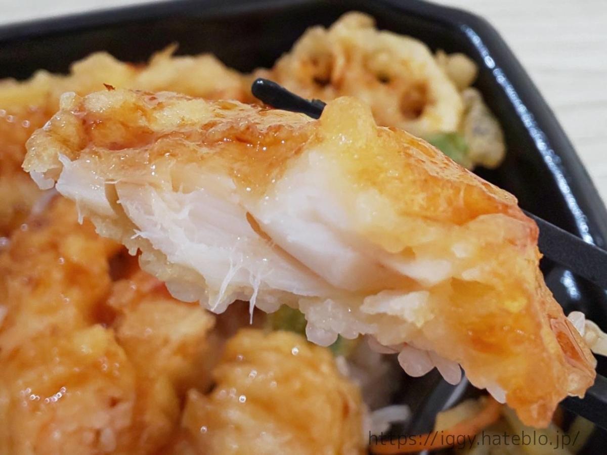 ほっともっと「海鮮天丼」白身魚 感想 口コミ レビュー