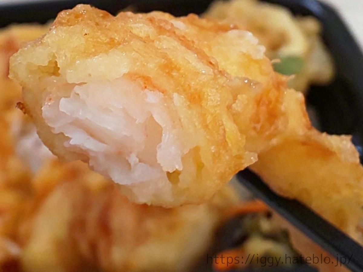 ほっともっと「海鮮天丼」えび 感想 口コミ レビュー