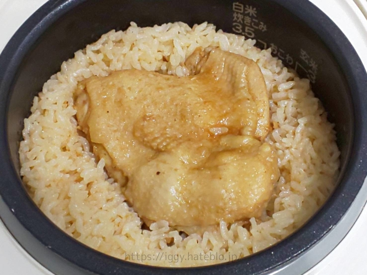 炊飯器で「カオマンガイ」作り方 家事ヤロウ 簡単レシピ