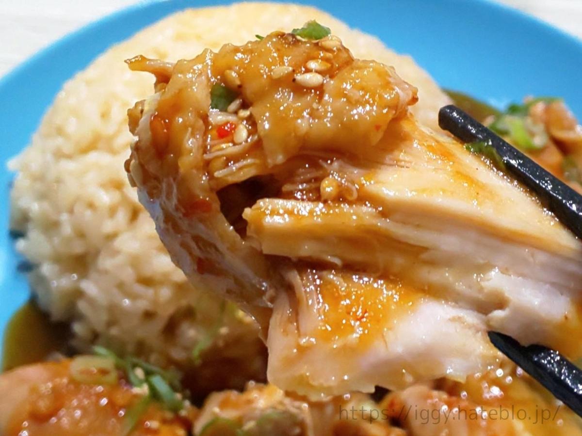 炊飯器で「カオマンガイ」家事ヤロウ レシピ 感想 口コミ レビュー