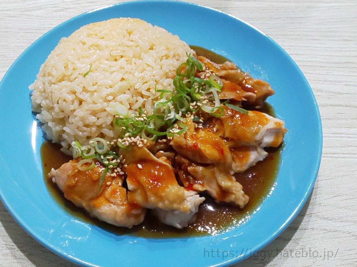 炊飯器で簡単「カオマンガイ」 家事ヤロウ 人気レシピ 感想 口コミ レビュー