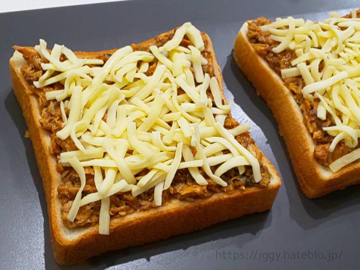 カルディ さばカレー缶 アレンジ トーストチーズ LIFE