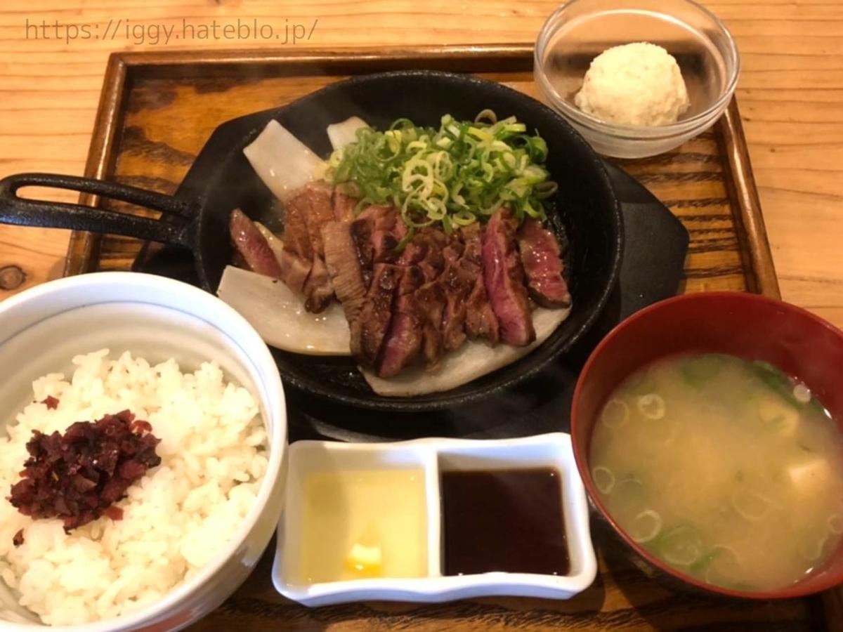 「十一 といち」六本松店「牛タンステーキ定食」 LIFE