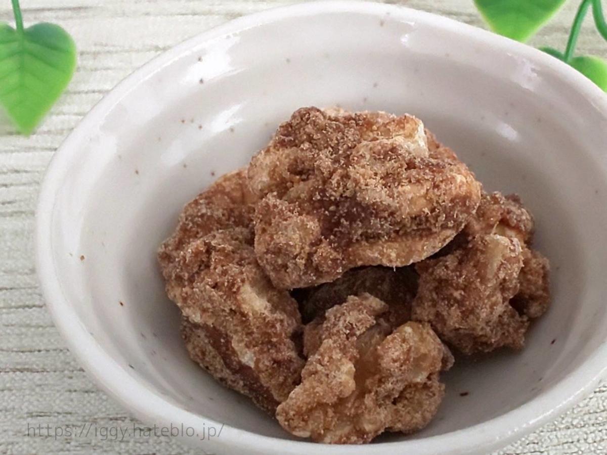 久世福商店 おすすめ商品 「くるみ黒糖」値段 感想 口コミ レビュー