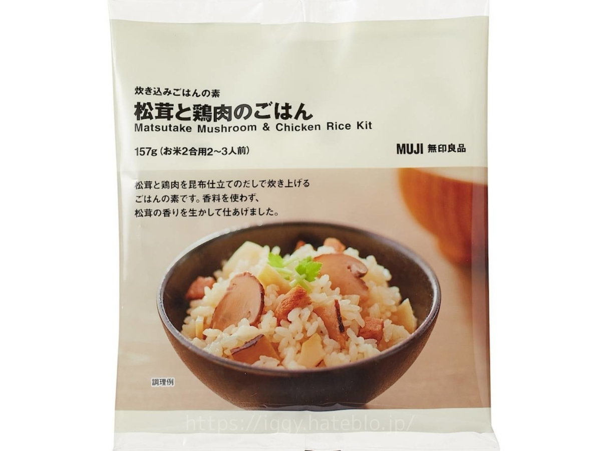 無印 炊き込みご飯の素 松茸と鶏肉のごはん 原材料 栄養成分 口コミ