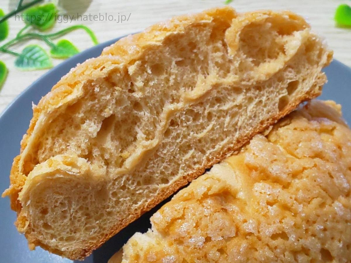 焼きたてメロンパン専門店 Melon de melon(メロン ドゥ メロン)キャラメルメロンパン 感想 LIFE