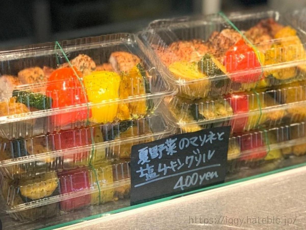 岩瀬惣菜店 テイクアウト専門店 夏野菜マリネと塩チキンのグリル 感想 LIFE