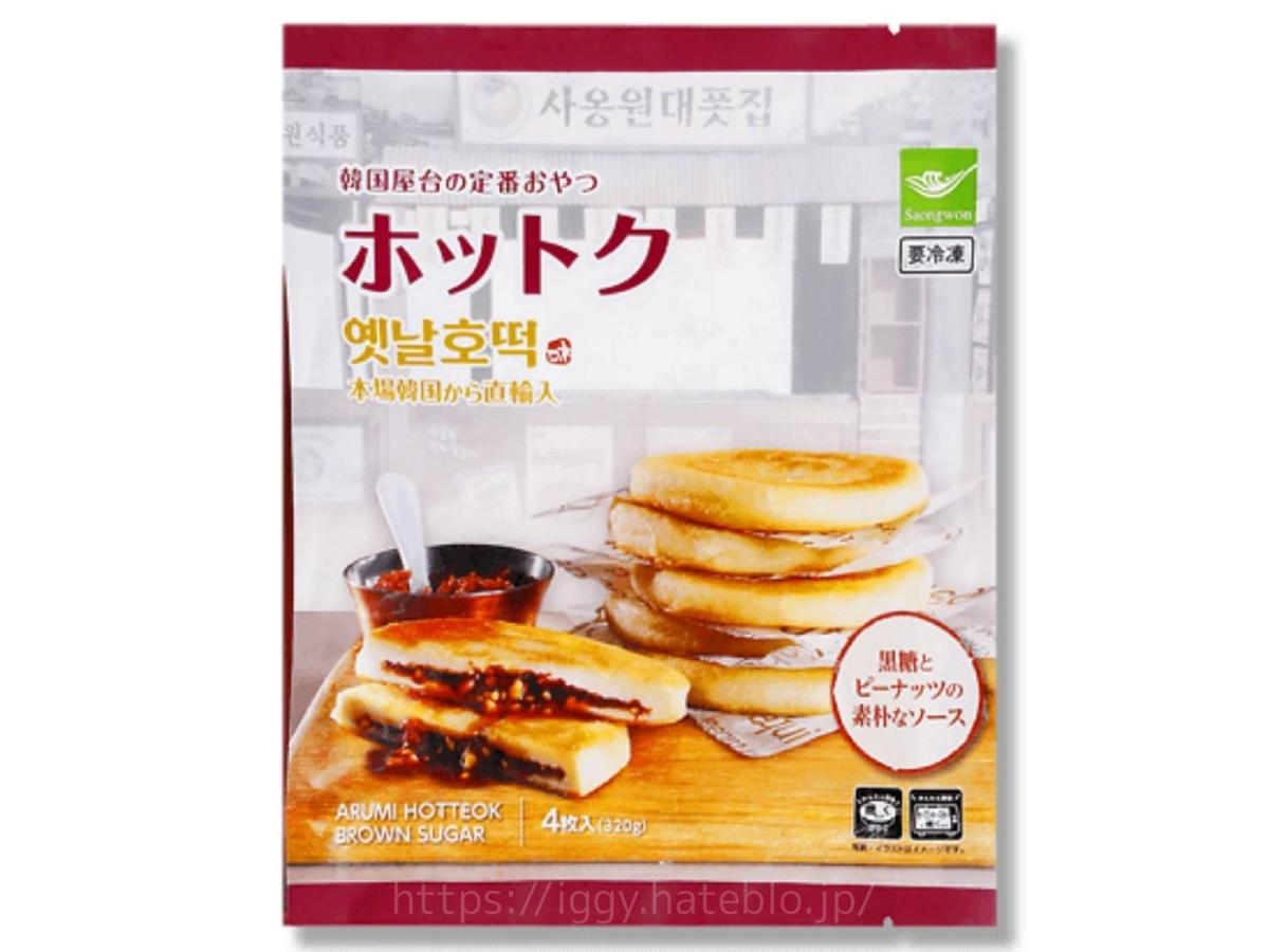 業務スーパー 冷凍 ホットク 原材料 カロリー・栄養成分