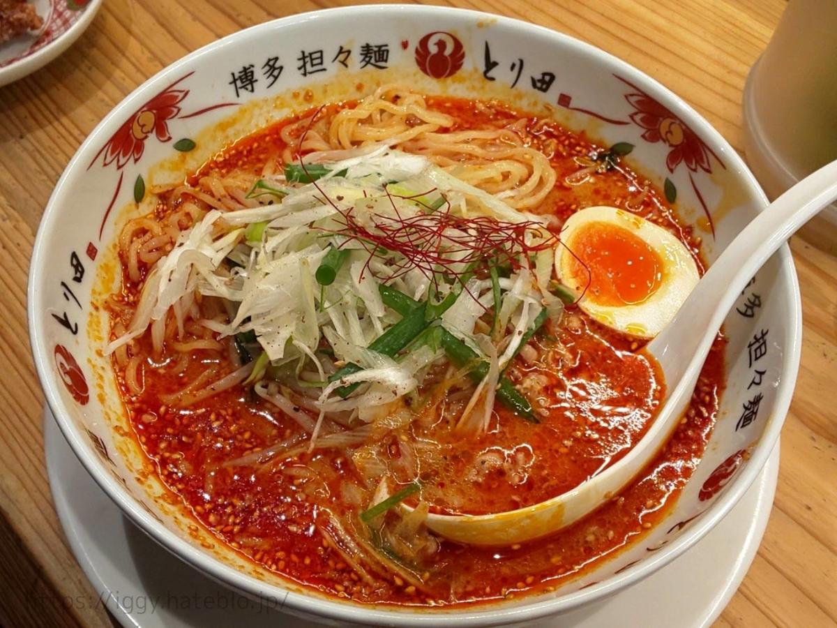 博多担々麺 とり田 特製博多担々麺 LIFE