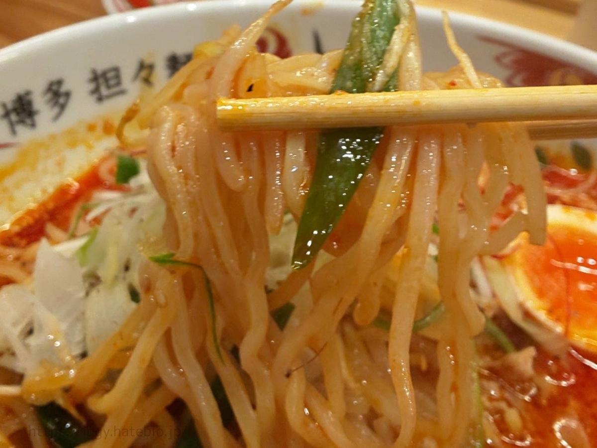 とり田 特製博多担々麺  感想 口コミ レビュー