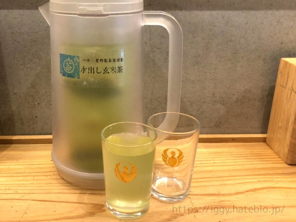 博多担々麺 とり田 八女・星野製茶園の水出し玄米茶 感想 口コミ レビュー