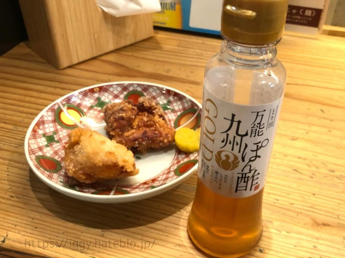 博多担々麺 とり田 九州産若鶏の唐揚げ ポン酢 感想 口コミ レビュー